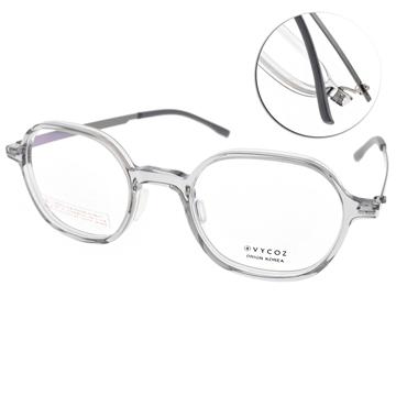VYCOZ 眼鏡 個性橢圓框款(透灰-銀) #CASS GRE