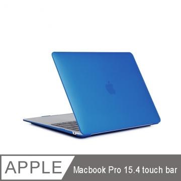 MacBook Pro 15吋 Touch Bar 時尚輕薄防撞保護殼 深海藍