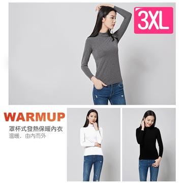 【快樂家】無鋼圈罩杯保暖發熱衣(高領)-3XL號