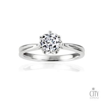 City Diamond『巴黎花都』50分鑽石戒指/求婚戒指/鑽戒