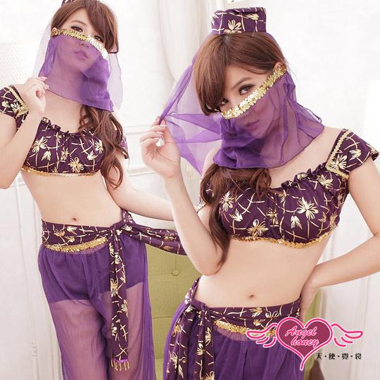 天使霓裳 神秘誘人 舞孃角色扮演 七件組 (紫)
