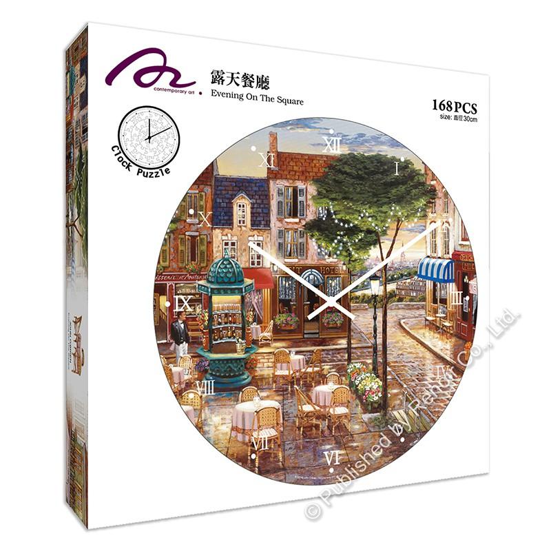 露天餐廳/168片/約翰.歐布蘭/時鐘拼圖