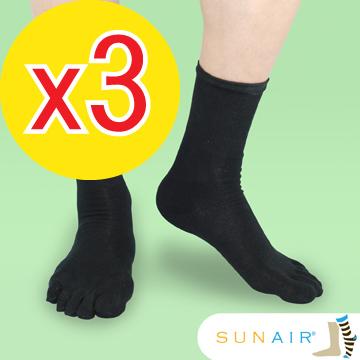 sunair 滅菌除臭襪子-(3入)中筒五趾襪 (L25~29) /SA2201