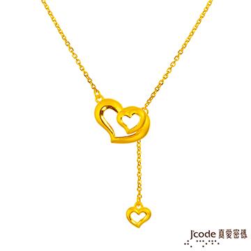 J'code真愛密碼 知心黃金項鍊