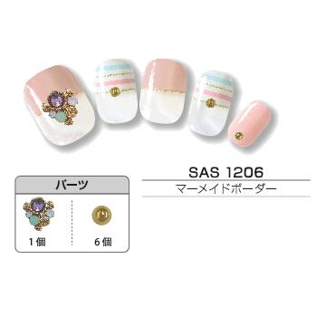 日本 LUCKY-時尚流行沙龍指甲造型貼/美甲貼(SAS-1206)