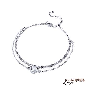 J'code真愛密碼 幸福愛純銀手鍊-雙鍊款