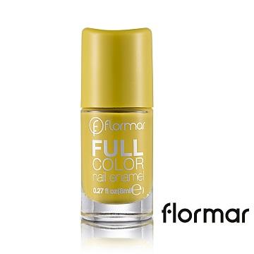 【法國 Flormar】沐浴巴黎系列玩色指甲油-FC22凡爾賽的秘密(8ml)