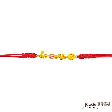 J'code真愛密碼  愛情耳語黃金編織手鍊-細紅繩