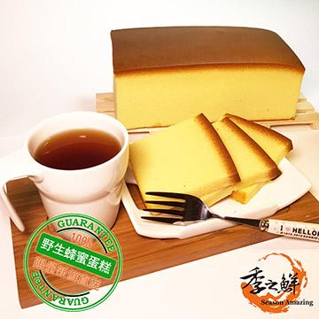 【季之鮮】純天然野生蜂蜜蛋糕 350g(1盒入)