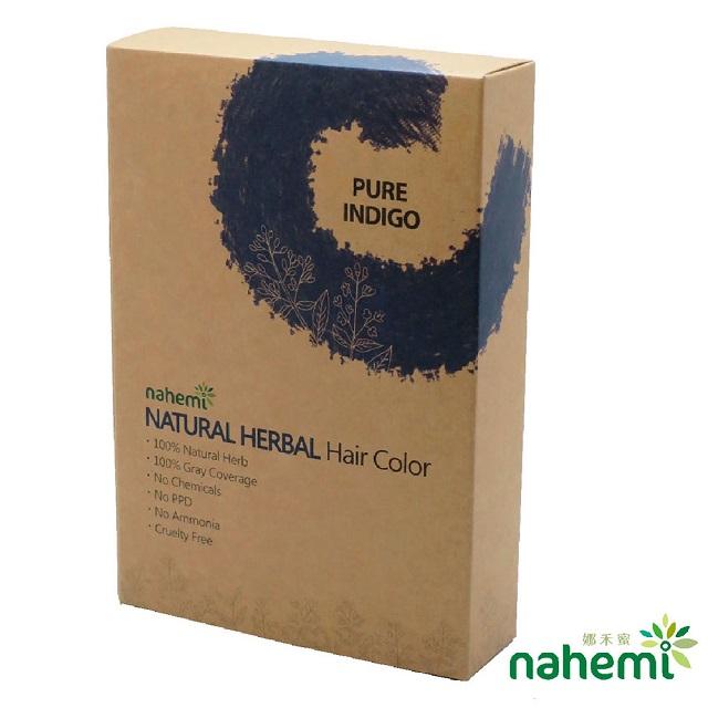 《Nahemi 娜禾蜜》草本增色護髮粉 -靛紫藍 100g