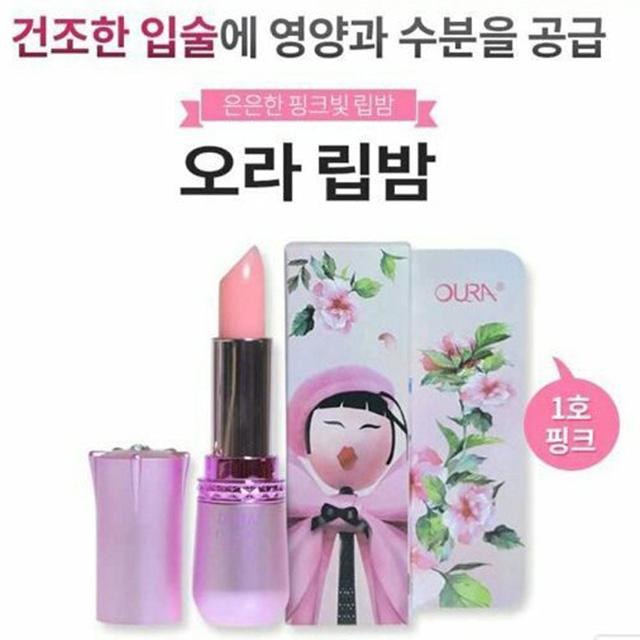 韓國OURA 馬油變色修護唇膏#1 粉色