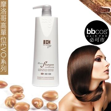 [義大利bbcos必可市]摩洛哥高單位柔絲雙效洗髮精-1L  1000 ml.
