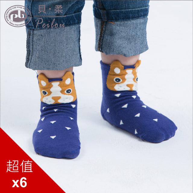 PEILOU 貝柔兒童趣味立體止滑短襪(6入)_鬥牛犬