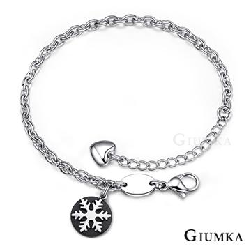 【GIUMKA】雪花手鍊  德國珠寶白鋼 MH4084
