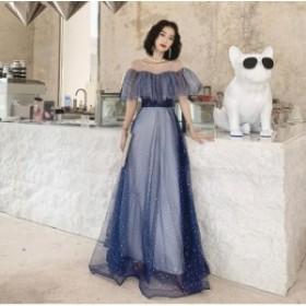 オフショルダー ロングドレス 結婚式ドレス Aラインワンピース 二次会 ウェディングドレス Long dress 花嫁 パーティドレス 発表会 成人