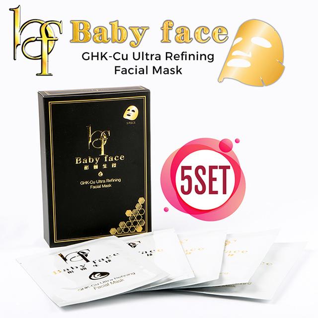 彤妍生技 Baby face 藍銅胜肽緊緻保詩面膜(5盒/25片)