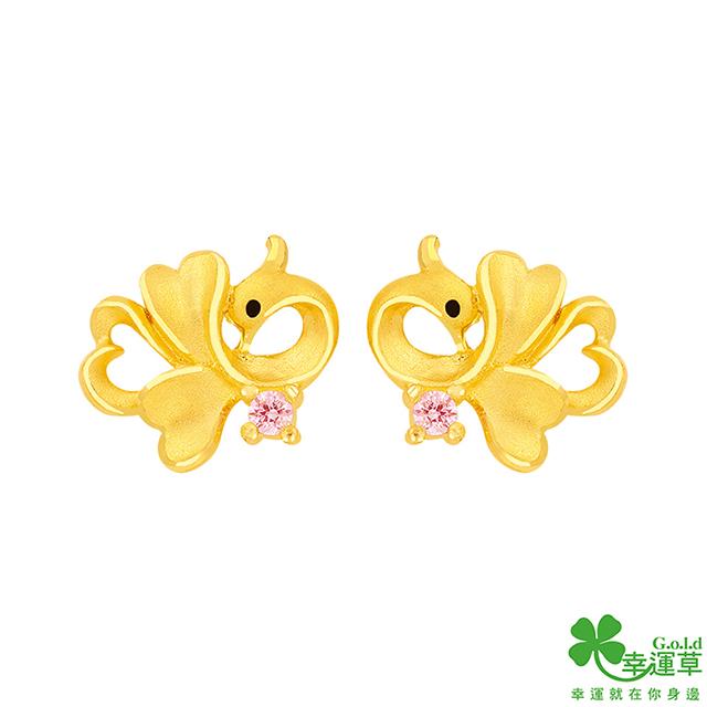 幸運草金飾 錦繡呈祥黃金耳環