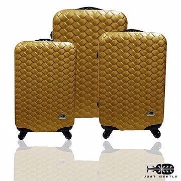 Just Beetle 編織風情系列ABS材質霧面輕硬殼旅行箱/行李箱三件組