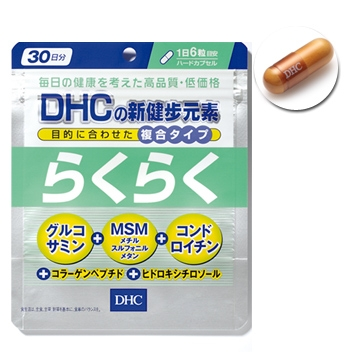 《DHC》新健步元素(30日份/180粒) (三入組)