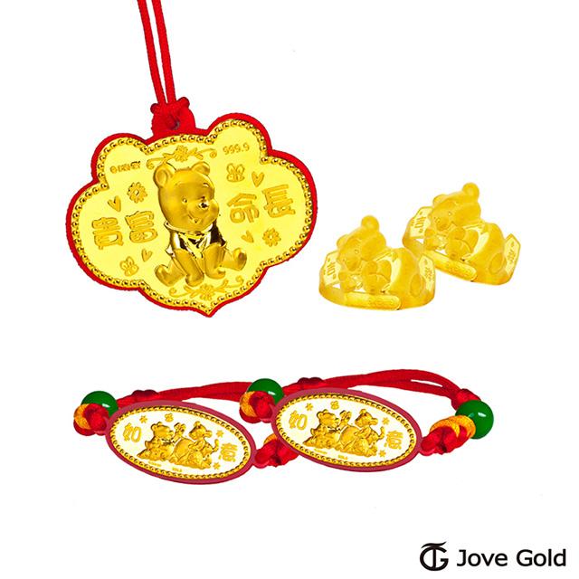 Disney迪士尼 五件式黃金彌月禮盒-如意維尼款 0.3錢x2