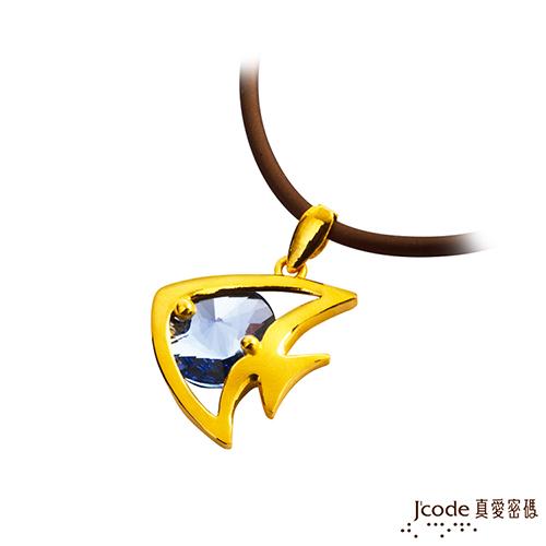 J'code真愛密碼   海精靈黃金水晶墜子