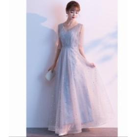 ロングドレス 演奏会 パーティードレス 結婚式ドレス ウェディングドレス 花嫁 マキシ丈 二次会ドレス お呼ばれ ピアノ 発表会 司会者 上