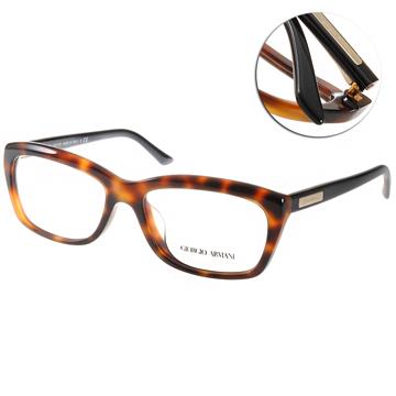 GIORGIO ARMANI眼鏡 時尚沉穩粗框款(琥珀-黑) #GA7032F 5022