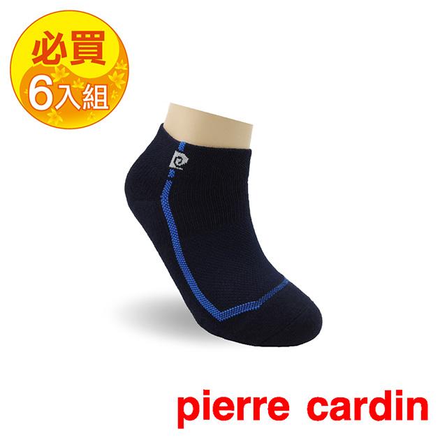Pierre cardin 1/4加大氣墊運動襪6入組(丈青)
