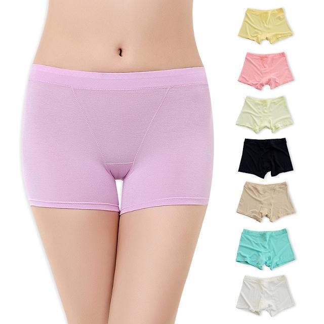 【三件入】中腰平口內褲 糖果色四角內褲