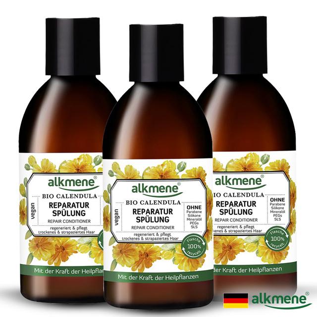 德國alkmene歐珂蔓金盞花修護潤髮乳250ml三入