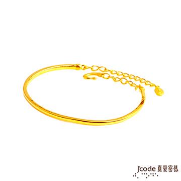 J'code真愛密碼  情緣黃金手環 硬金亮面單鐲