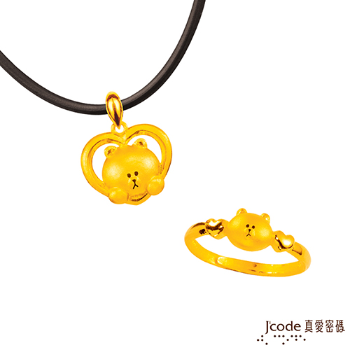 J'code真愛密碼  LINE甜心熊大黃金墜子+甜心熊大黃金戒指