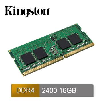 Kingston 金士頓 16GB DDR4 2400 筆記型記憶體(KVR24S17D8/16)