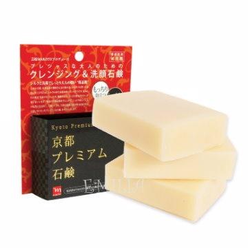 京都頂極美容皂