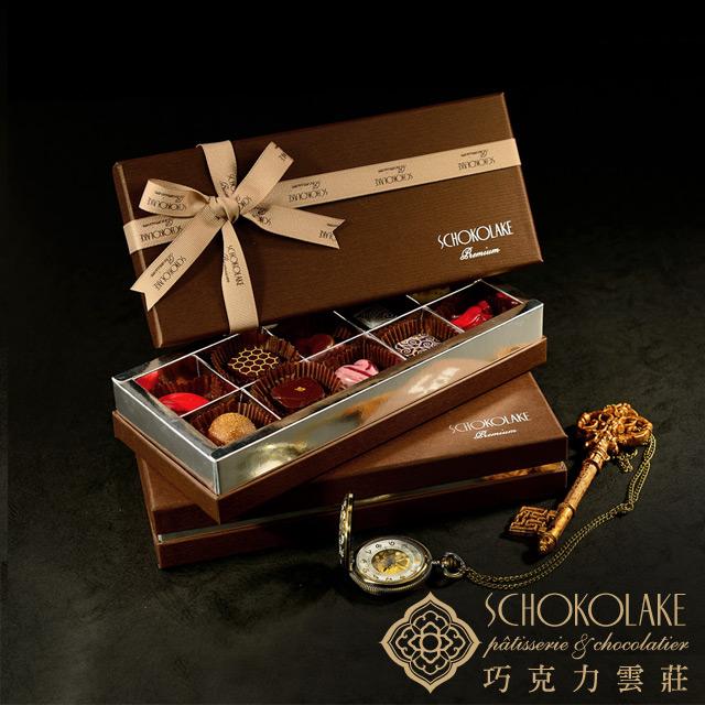 【巧克力雲莊】手工巧克力10入皇家至尊酒心禮盒