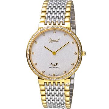 Ogival 愛其華 簡約時尚腕錶 385-025DGSK