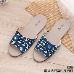 【333家居鞋館】萌犬法鬥室內皮拖鞋-藍色