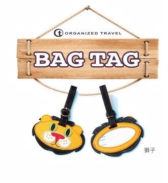 【OT 旅遊配件】可愛動物系列 行李箱吊牌 -獅子
