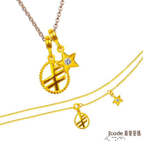 J'code真愛密碼  金牛座- 北歐幸運密碼黃金墜子 流星  送項鍊+黃金手鍊
