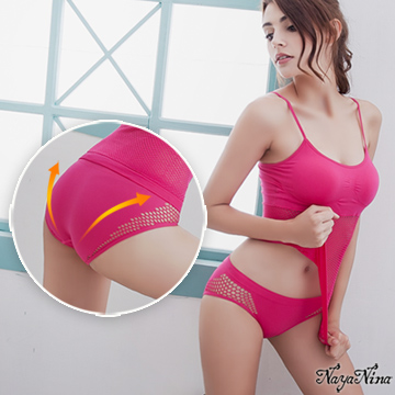 【Naya Nina】性感小V!無縫透氣洞洞低腰內褲S-XL(深粉)