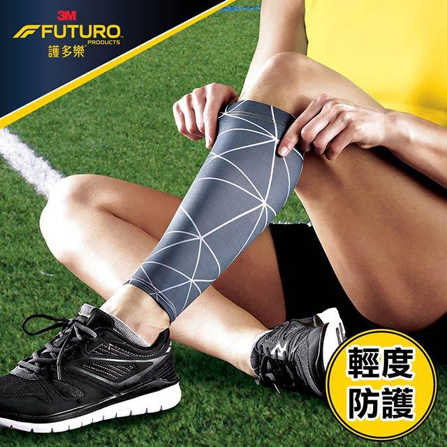 3M 護多樂 運動機能壓縮小腿套(S/M)*2入組