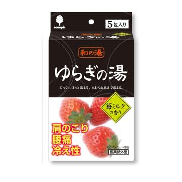 日本 小久保KOKUBO 和的湯入浴劑-草莓香(N-8359)
