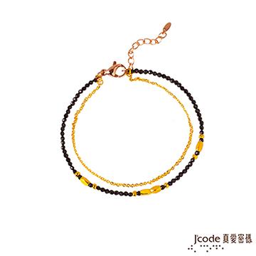 J'code真愛密碼   獨特黃金尖晶石手鍊-雙鍊款