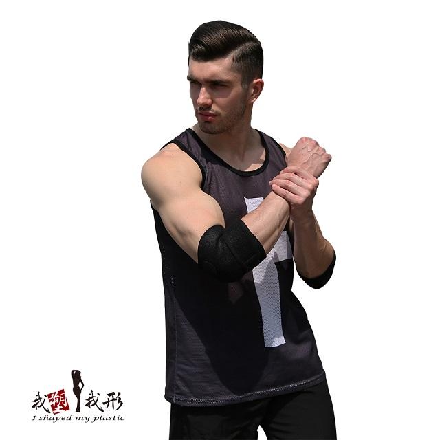 【我塑我形】台灣製─可調式兩段高彈力透氣運動護手肘(一件組)