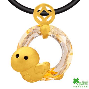 幸運草 晶采蛇 純金+水晶 墜飾