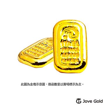 Jove gold 漾金飾 經典傳承黃金條塊-壹台兩x3