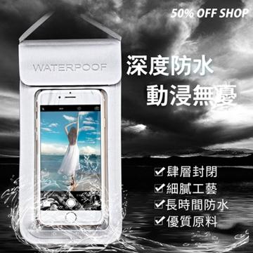 時尚環保透明TPU觸碰手機防水袋 6.5吋