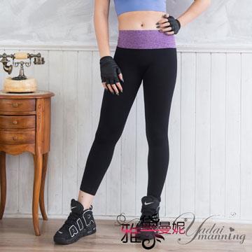塑身內搭褲 窈窕機能顯瘦高彈性修身褲(紫色) 雅黛曼妮