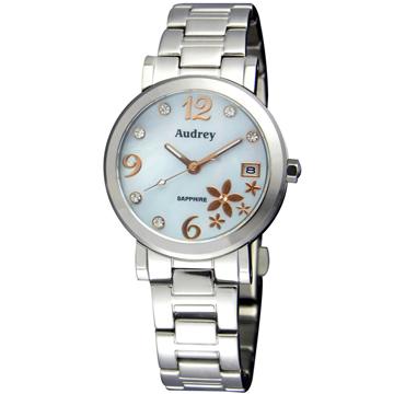 Audrey 歐德利 浪漫花語 珍珠貝晶鑽女錶(藍/30mm) AUB2586