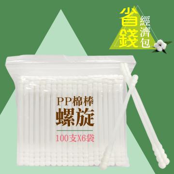 利聯PP螺旋棉棒經濟包/粗軸/600支